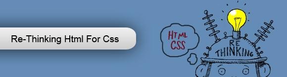 HTML_CSS_Thumbnail